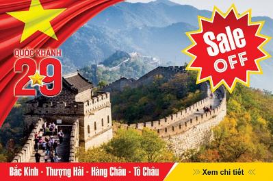 Tour Trung Quốc Sale