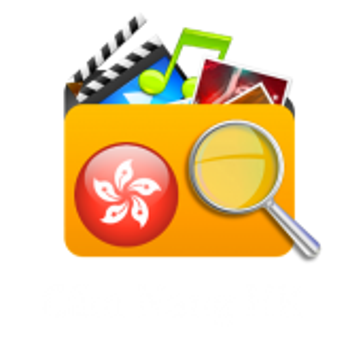 Cẩm Nang Hồng Kông