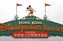 Chương Trình Hồng Kông – Ma Cao 5 Ngày 4 Đêm