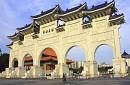 Tour du lịch Đài Bắc - Đài Trung - Cao Hùng 5 ngày 4 đêm