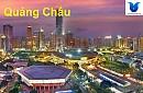 Tour Du Lịch Hà Nội - Quảng Châu - Thâm Quyến