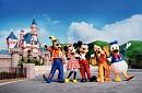 Tour Du Lịch Hồng Kông - DisneyLand Khởi Hành Ngày 10/9/2016