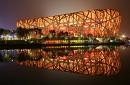 Tour Du Lịch Trung Quốc : Hà Nội - Bắc Kinh - Thượng Hải