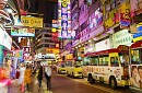 Tour Hồng Kông - Disney Land 4 Ngày 3 Đêm Khởi Hành 24 và 31/12