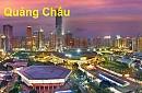 Tour Quảng Châu - Thâm Quyến 5 Ngày 4 Đêm dịp Lễ 2/9/2018