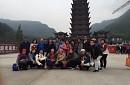 Tour Trương Gia Giởi - Phượng Hoàng Cổ Trấn 30/1/2017 ( Mùng 3 Tết Âm Lịch )