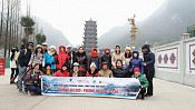 LỊCH KHỞI HÀNH TOUR TRUNG QUỐC, ĐÀI LOAN, HỒNG KÔNG 2018