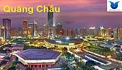 Du Lịch Trung Quốc Ngày 10 & 24/8/2016: Hà Nội - Quảng Châu - Thâm Quyến