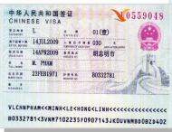 4 loại Visa Trung Quốc phổ biến nhất với người dân Việt Nam