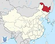 Hắc Long Giang - Trung Quốc