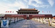 Kinh Nghiệm Du Lịch Bắc Kinh , Thượng Hải Trung Quốc