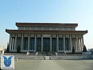 Lăng Mao Chủ Tịch