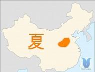 Lịch sử Trung Quốc : Phần 2 - Thời Kỳ Nhà Hạ & Nhà Thương