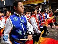 Người Hán - Trung Quốc