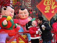 Tết Nguyên Đán Cổ Truyền Ở Trung Quốc