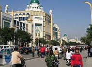 Thành phố Hohhot - Hô Hòa Hạo Đặc