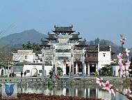Tỉnh An Huy - Trung Quốc