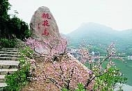 Trải nghiệm những đia danh đẹp có trong Anh hùng xạ điêu của Trung Quốc