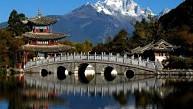 Tour Đường Bộ : A Lư - Côn Minh - Thạch Lâm