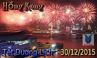 Tour Du Lịch Hồng Kông Tết Dương Lịch 2016