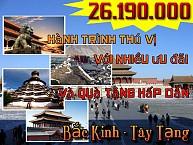 Tour Du Lịch Trung Quốc 2016 : Bắc Kinh - Tây Tạng 7 Ngày