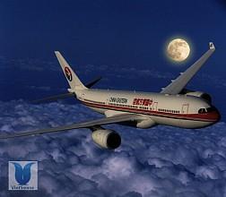 Dân chơi Trung Quốc mua vé máy bay để ... lên trời ngắm trăng rằm