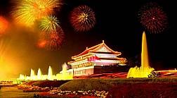 Tour Du Lịch Trung Quốc 5/9/2016 Bằng Máy Bay: Bắc Kinh - Thượng Hải - Tô Châu - Hằng Châu