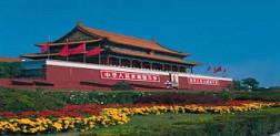 Du Lịch Trung Quốc: BẮC KINH – THƯỢNG HẢI – HÀNG CHÂU – TÔ CHÂU