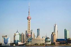Tháp truyền hình Minh Châu Phương Đông ở Thượng Hải