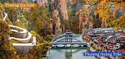 Tour Du Lịch Hà Nội - Trương Gia Giới - Phượng Hoàng Cổ Trấn 4 ngày 3 đêm bay thẳng 100% khởi hành  Thứ 6 hàng tuần