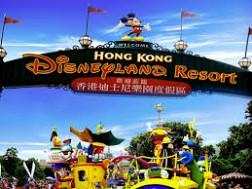 Hong Kong - Macao 5 ngày 4 đêm khởi hành từ Hà Nội