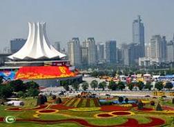 Tour Du Lịch Tết Quảng Châu - Thâm Quyến 5 Ngày 4 Đêm 2016