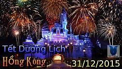 Tour Du Lịch Trung Quốc - Hồng Kông - Disneyland Tết Dương Lịch 2016