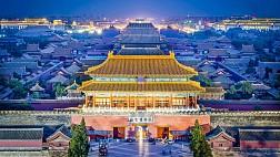 Khám Phá Bắc Kinh 2021