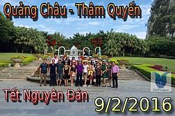 Tour Du Lịch Trung Quốc Tết Nguyên Đán 2016 : Quảng Châu - Thâm Quyến