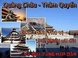 Tour Du Lịch Trung Quốc tháng 10 năm 2016 : Quảng Châu - Thâm Quyến