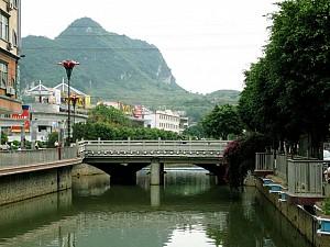Bằng Tường - Trung Quốc