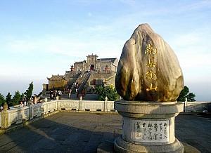Chóng mặt khi đi cầu thang tại Trung Quốc