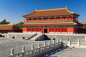 Cộng Hòa Nhân Dân Trung Hoa