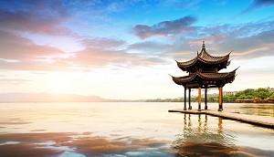 Đi săn kho báu Hàng Châu – Trung Quốc