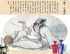 Đỗ Khang - Tửu Thần Trung Quốc