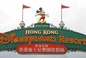 Du Lịch Hồng Kông Thẩm Quyến 5 Ngày 4 Đêm