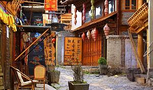 Du lịch Trung Quốc : Khám phá thị trấn cổ Dukezong