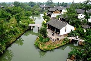 Hàng Châu Trung Quốc