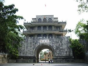 Hữu Nghị Quan - Trung Quốc