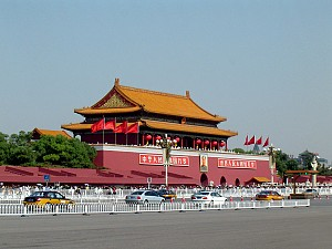 Những Điều Cần Biết Khi Đi Du Lịch Trung Quốc