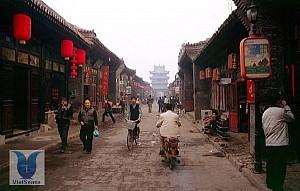 Thành cổ Bình Dao