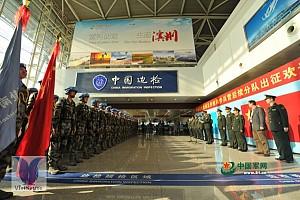 Trung Quốc tặng Liên Hợp Quốc 3 tỷ USD