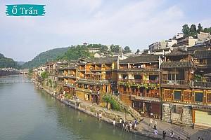 Chương Trình Du Lịch Hà Nội - Thượng Hải - Hàng Châu - Ô Trấn 5 Ngày