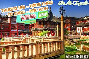 Thượng Hải – Hàng Châu – Tô Châu – Bắc Kinh - Bay Vietnam Airlines